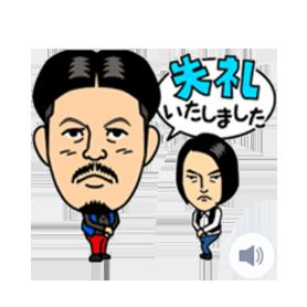 สติ๊กเกอร์ไลน์ชุด Yoshimoto ทอล์คโชว์ Vol.2