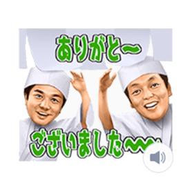 สติ๊กเกอร์ไลน์ชุด สติ๊กเกอร์พูดได้ของ Nakagawake