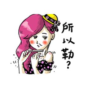สติ๊กเกอร์ไลน์ชุด Shock Girl X Caprice