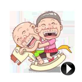 สติ๊กเกอร์ไลน์ชุด Taiwan Agon and Ama