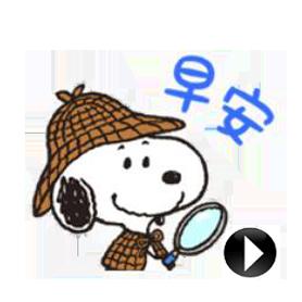 สติ๊กเกอร์ไลน์ชุด Snoopy in Disguise