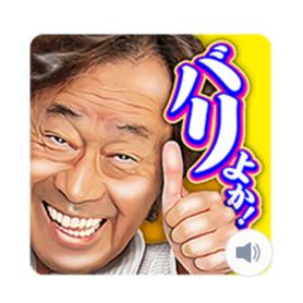 สติ๊กเกอร์ไลน์ชุด สติกเกอร์ Tetsuya Takeda
