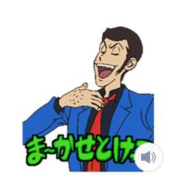 สติ๊กเกอร์ไลน์ชุด Lupin the 3rd ดุ๊กดิ๊กได้พูดได้