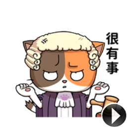สติ๊กเกอร์ไลน์ชุด MIREDO Animated Stickers 2