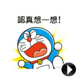 สติ๊กเกอร์ไลน์ชุด Doraemon: Moving Quotes