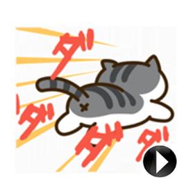 สติ๊กเกอร์ไลน์ชุด Nekoatsume รวมแมวดุ๊กดิ๊ก