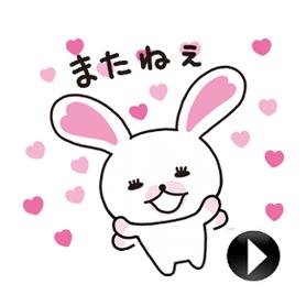 สติ๊กเกอร์ไลน์ชุด กระต่ายขาวโมฟี่ ดุ๊กดิ๊กได้ ภาค 2