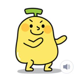 สติ๊กเกอร์ไลน์ชุด BananaMan 5: Double Cute