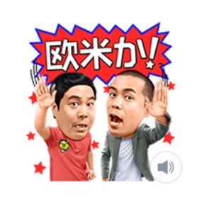 สติ๊กเกอร์ไลน์ชุด Taka & Toshi สติกเกอร์พูดได้