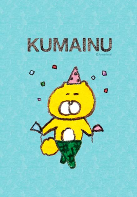 สติ๊กเกอร์ไลน์ชุด Kumainu และผองเพื่อน